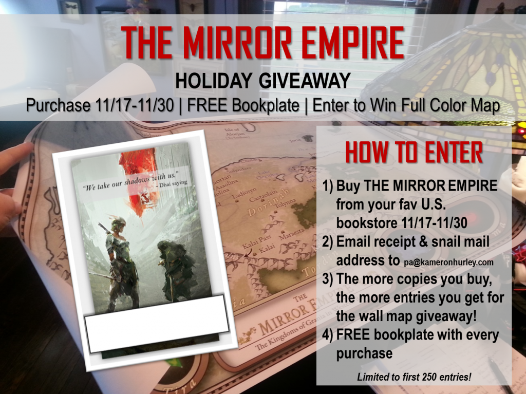 Holiday Giveaway 11-12